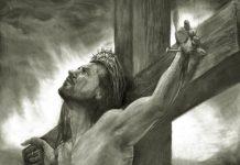Любовта на Отец като Първоизточник на сила в делото на Христос - Иво Койчев