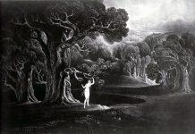 Дървото на познанието на Злото и Доброто